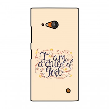 I am a Child of God Printed Nokia Mobile Case