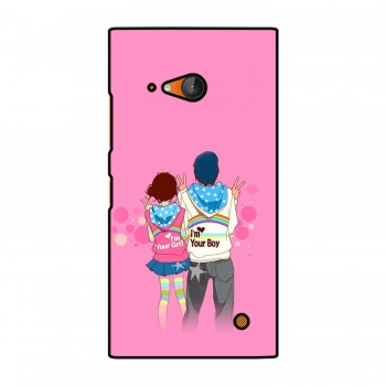 Boy And Girl Printed Nokia Mobile Case