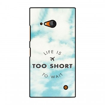 Life Is Too Short To Wait Printed Nokia Mobile Case