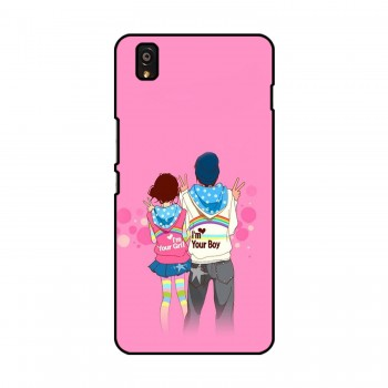 Boy And Girl Printed OnePlus Mobile Case