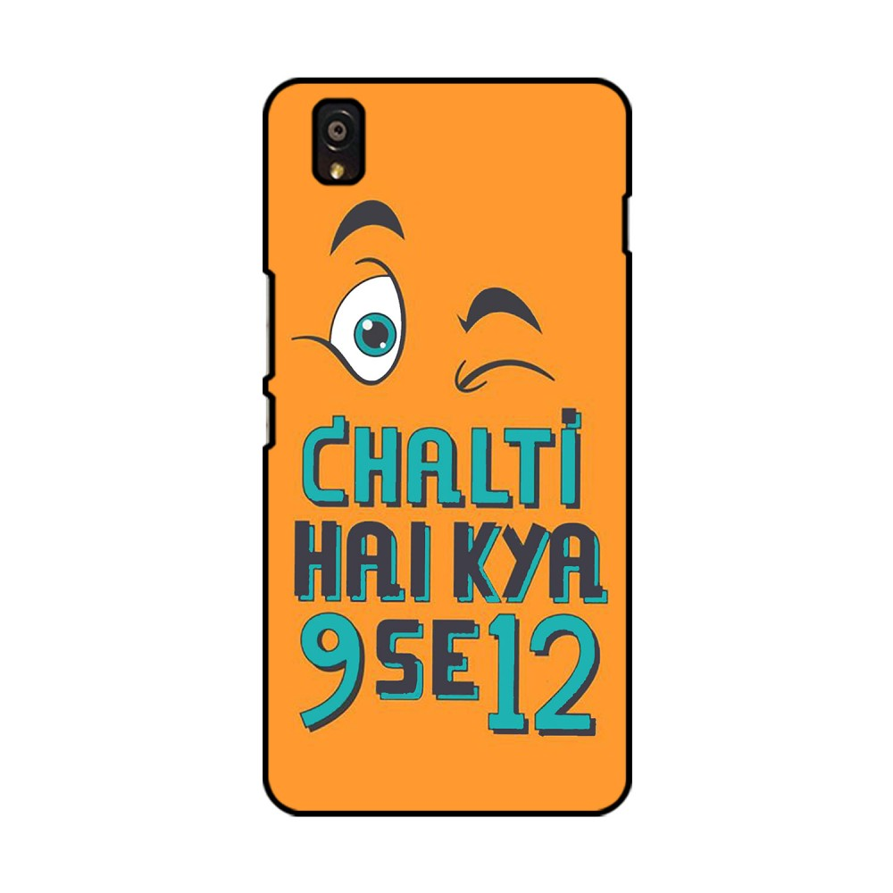 Chalti Quote Text OnePlus Mobile Case