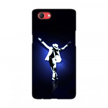 Michael Jackson Printed Oppo Mobile Case