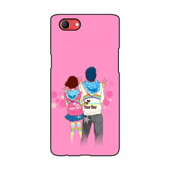 Boy And Girl Printed Oppo Mobile Case
