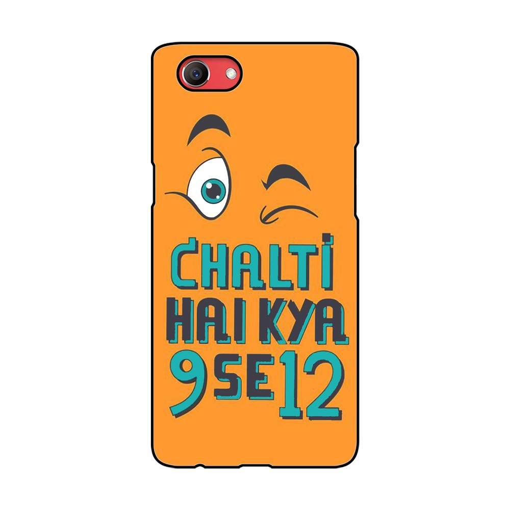 Chalti Quote Text Oppo Mobile Case