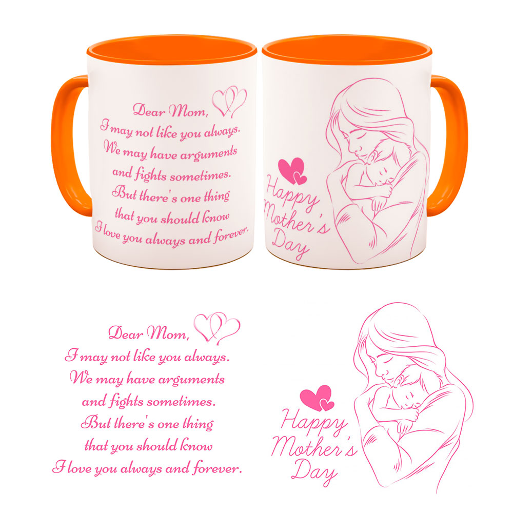 Happy Mothers Day Quote Mug