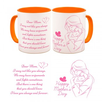Happy Mothers Day quoted Mugs